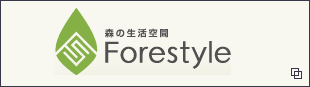 forestyle リンクバナー